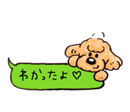 Toy poodle of all sticker #4547503