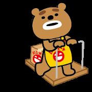สติ๊กเกอร์ไลน์ Kumanchu: Part-Time Bear