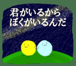 Night sky-Snow world sticker #4558632