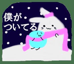 Night sky-Snow world sticker #4558633