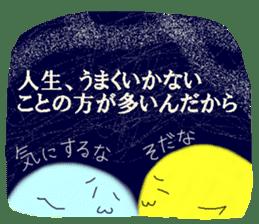 Night sky-Snow world sticker #4558634