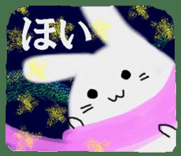 Night sky-Snow world sticker #4558635