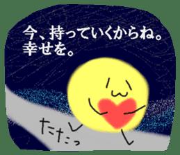 Night sky-Snow world sticker #4558637