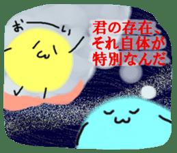 Night sky-Snow world sticker #4558638