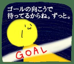 Night sky-Snow world sticker #4558639