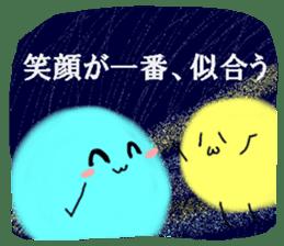 Night sky-Snow world sticker #4558641
