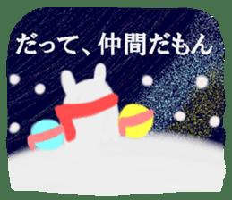 Night sky-Snow world sticker #4558642