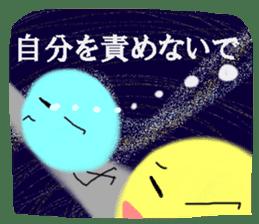 Night sky-Snow world sticker #4558643