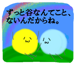 Night sky-Snow world sticker #4558645