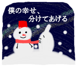 Night sky-Snow world sticker #4558647