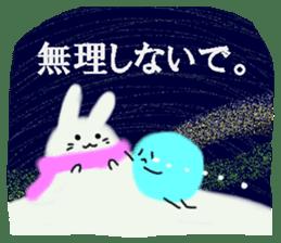 Night sky-Snow world sticker #4558648