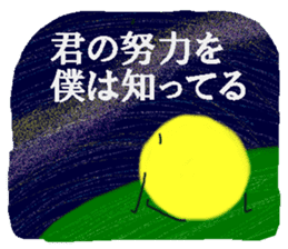 Night sky-Snow world sticker #4558649