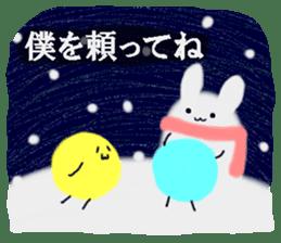 Night sky-Snow world sticker #4558650