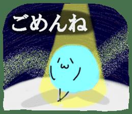 Night sky-Snow world sticker #4558651