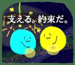 Night sky-Snow world sticker #4558656
