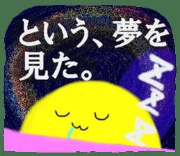 Night sky-Snow world sticker #4558659