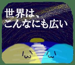 Night sky-Snow world sticker #4558662