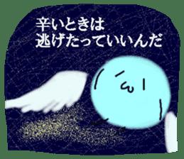 Night sky-Snow world sticker #4558663