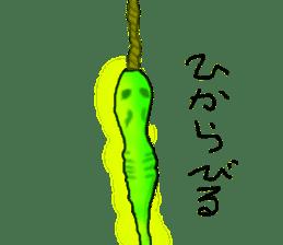 Corner insect sticker #4558746