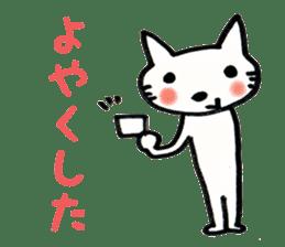 Dentist visits cat sticker #4559154