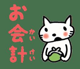 Dentist visits cat sticker #4559155