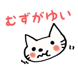 Dentist visits cat sticker #4559157