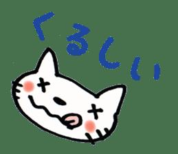 Dentist visits cat sticker #4559158
