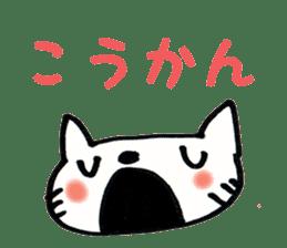 Dentist visits cat sticker #4559161