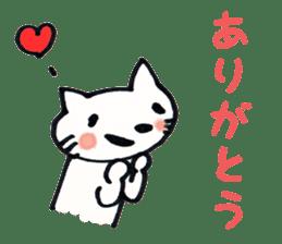 Dentist visits cat sticker #4559169