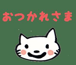 Dentist visits cat sticker #4559170