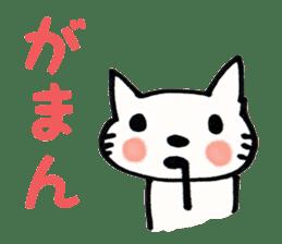 Dentist visits cat sticker #4559176