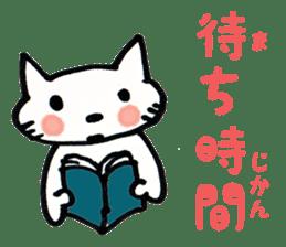 Dentist visits cat sticker #4559183