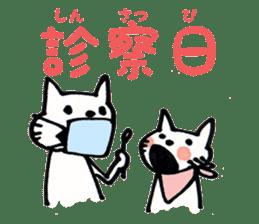 Dentist visits cat sticker #4559191