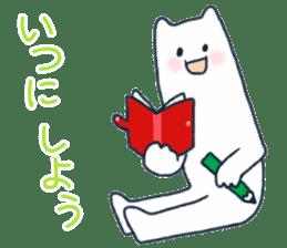 Holiday love sticker #4560043