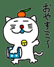 MIKANYAN sticker #4560113