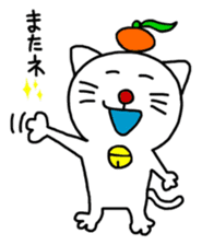 MIKANYAN sticker #4560116