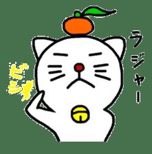 MIKANYAN sticker #4560120