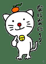 MIKANYAN sticker #4560127