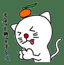 MIKANYAN sticker #4560131