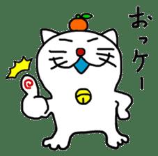 MIKANYAN sticker #4560134