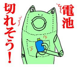 choju-giga-byte sticker #4560876
