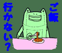 choju-giga-byte sticker #4560877