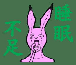 choju-giga-byte sticker #4560878