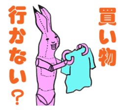 choju-giga-byte sticker #4560879