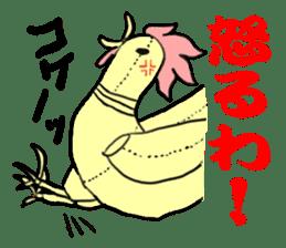 choju-giga-byte sticker #4560882