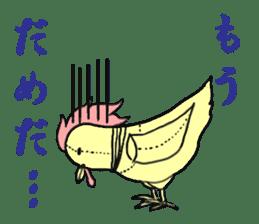 choju-giga-byte sticker #4560883