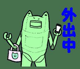 choju-giga-byte sticker #4560884