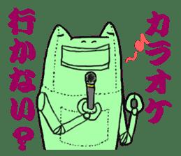 choju-giga-byte sticker #4560886