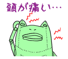 choju-giga-byte sticker #4560887