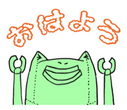 choju-giga-byte sticker #4560890